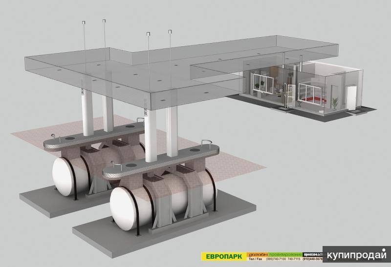 Предпроектное консультирование по строительству АЗС и АГЗС
