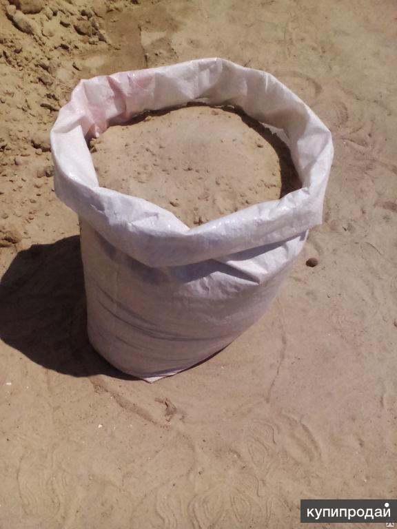 Песок в мешках по 50 кг. от 1 до 100 мешков.