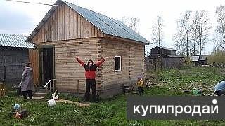 СрочноПродам зем.участок в Абагуре Лесном  с постройкой