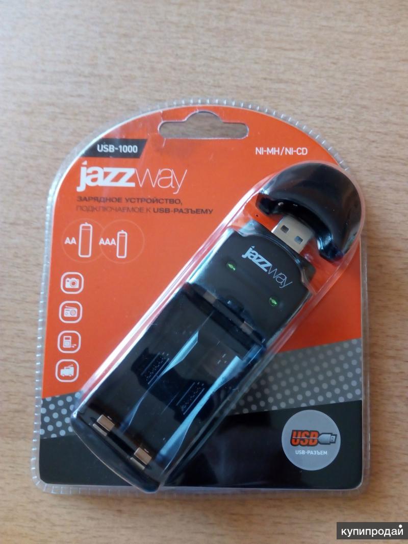 Зарядное устройство JazzWay USB-1000