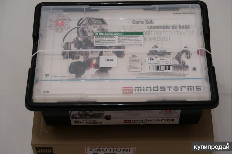 Конструктор Lego Mindstorms Education ev3 45544