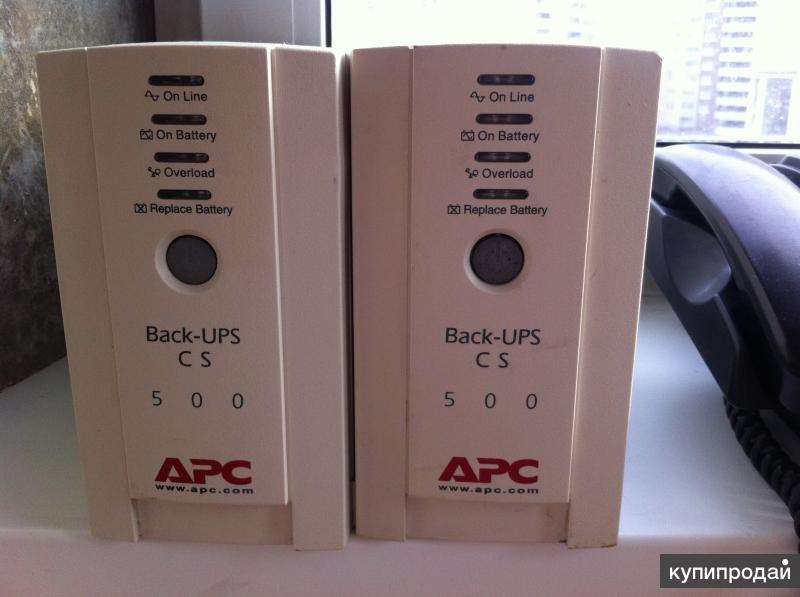 Продаю ИБП  Back-UPS CS 500-сетевой фильтр