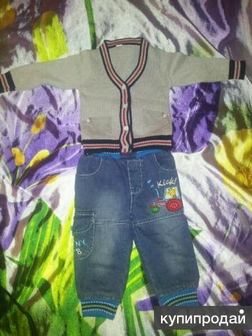 76ab37ec3 продам детские вещи на мальчика Чита