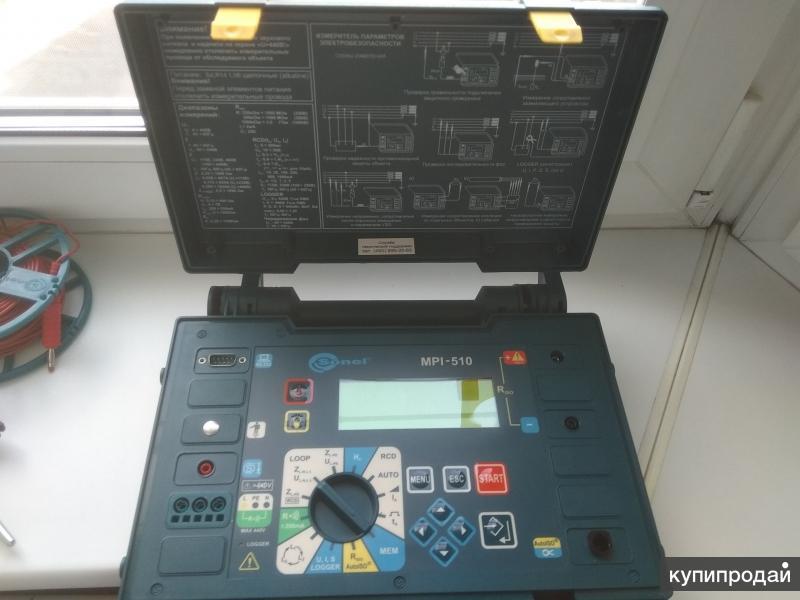 MPI-510 измеритель параметров электробезопасности