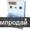 Бытовой инкубатор от производителя, г. Таганрог
