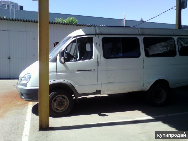 ГАЗЕЛЬ ГАЗ 32217 2010 года выпуска пробег 150000 км