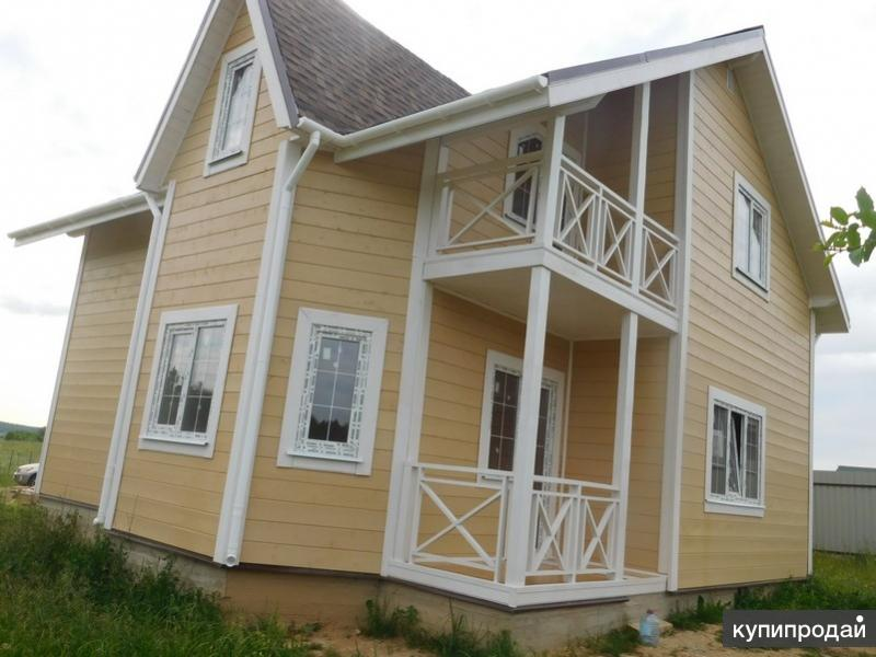боровики 2 купить дом