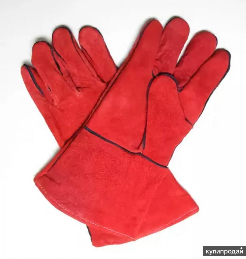 Перчатки(краги) для сварщика