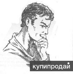Гостевая книга для сайта. Дополнительные скрипты для сайта PHP.