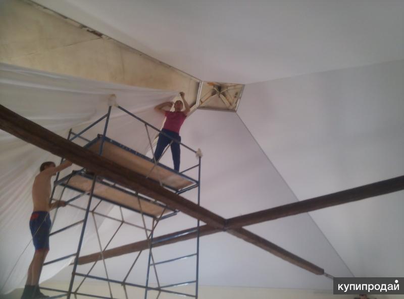 Натяжные потолки (недороги и качественно)