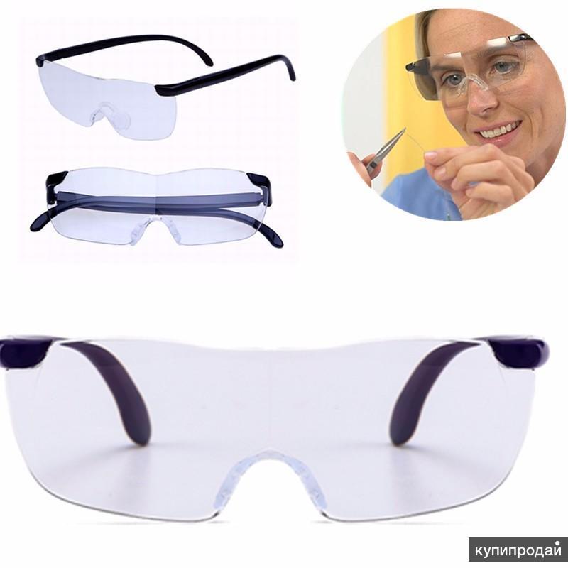 2402344 Чудо очки santarelli в 160% увеличение