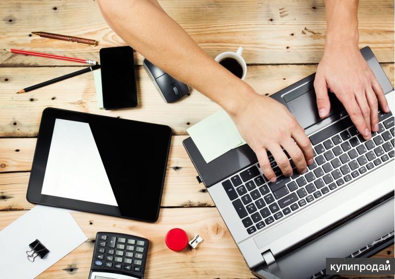 заработок в интернете новосибирск