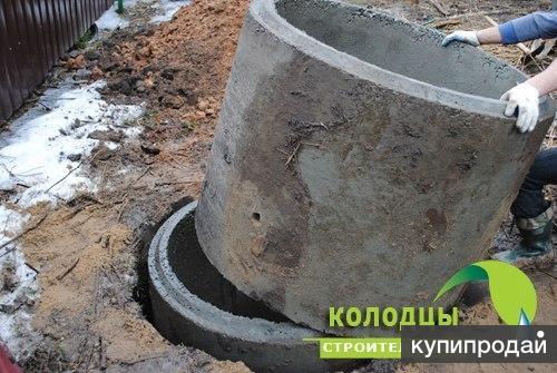 Колодцы, канализации, септики, выгребные ямы, траншеи, водопровод