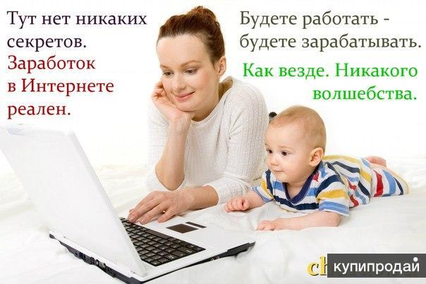 менеджер по развитию  интернет - магазина