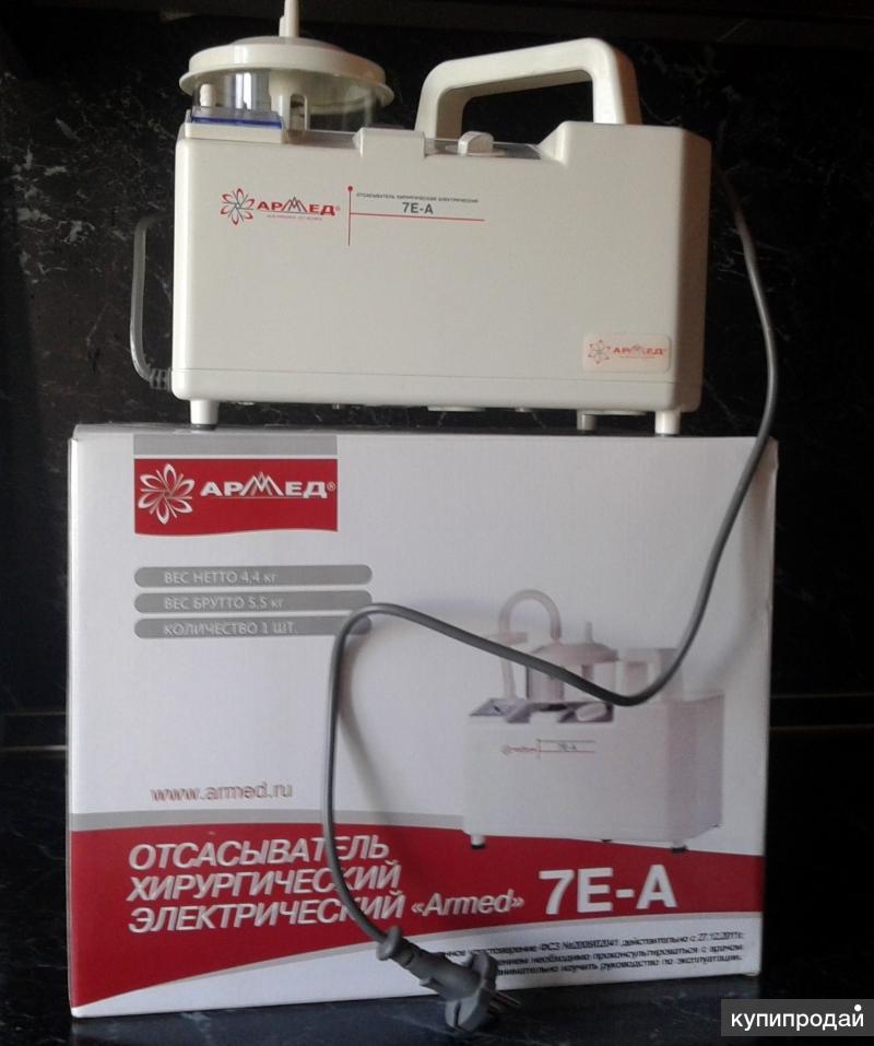 Отсасыватель электрический хирургический Армед 7Е-А