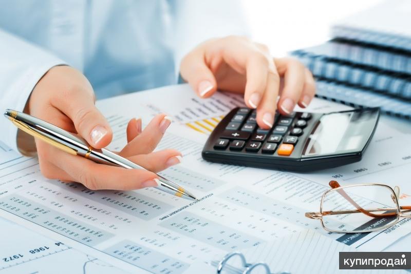 Стоимость бухгалтерского обслуживания барнаул регистрация ооо с одним учредителем пошаговая инструкция
