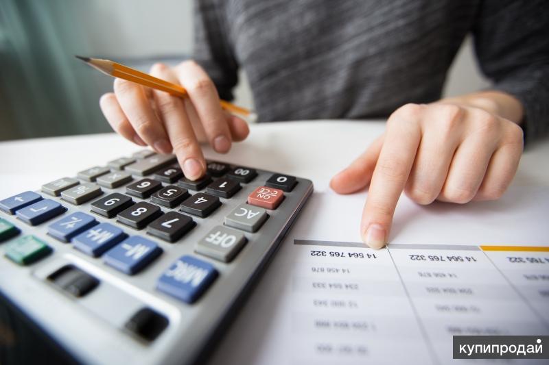 Бухгалтерское обслуживание не дорого кто сдает декларацию 3 ндфл 2019