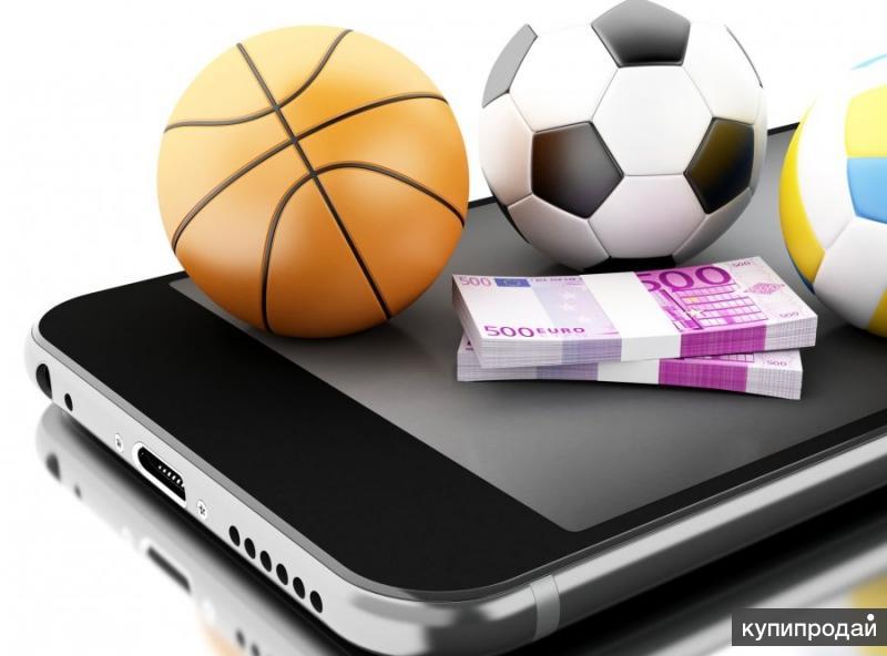 спорт на доходные ставки