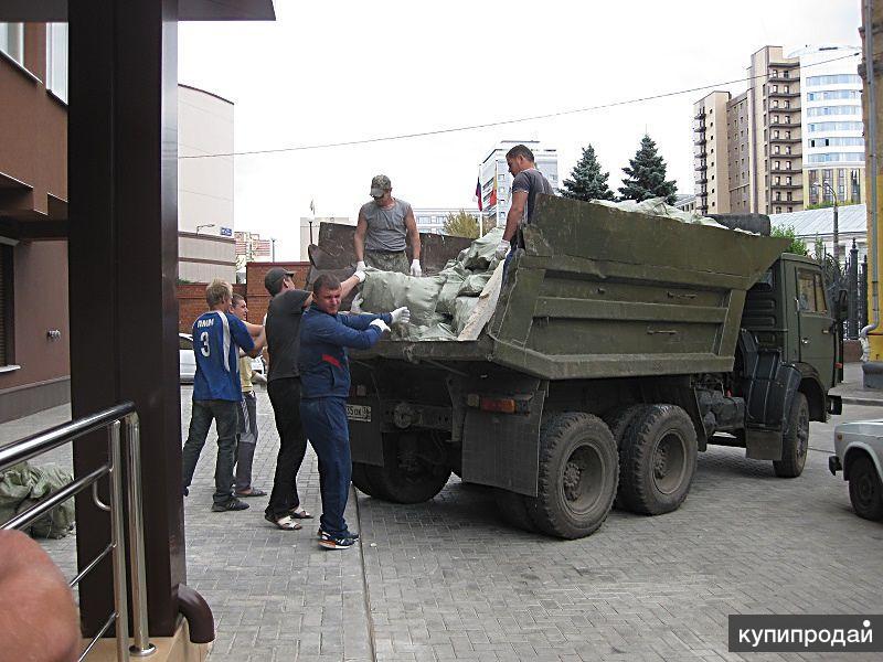 Вывоз мусора самосвалами ☎50-25-39 от 5 до 15 тонн