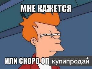 """""""Заказать курсовую работу во Владимире  """""""