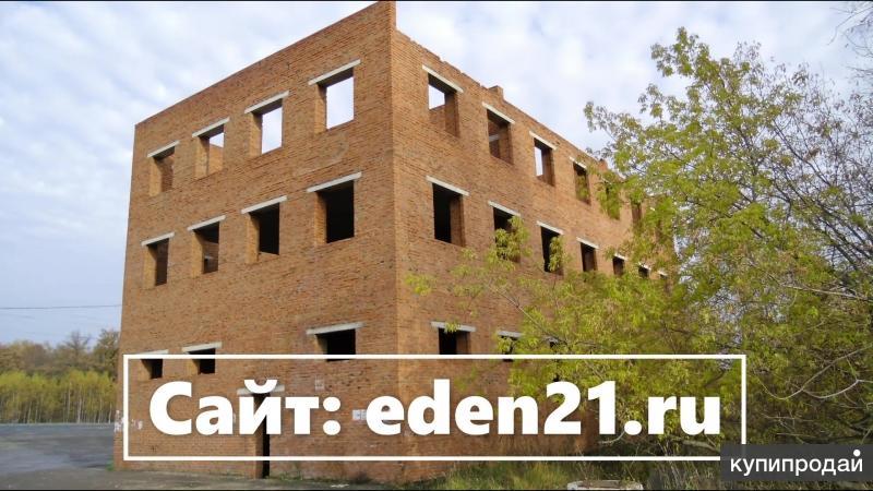 Здание 900 кв.м. недостроенное на Земле 2500 кв.м