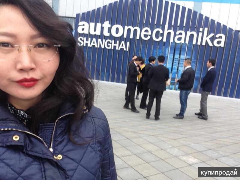 Вакансии переводчик китайского языка удаленная работа работа в алтайском крае удаленно