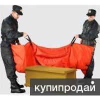 """продам  Противоосколочное одеяло """"УЮТ"""""""