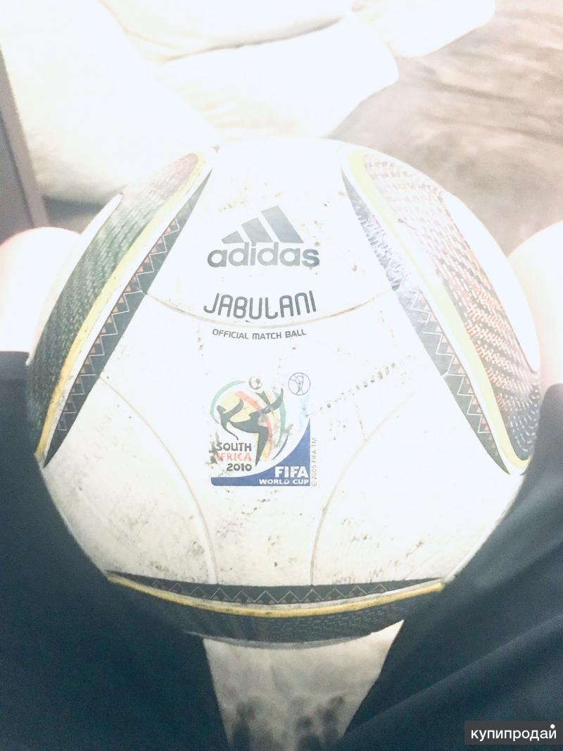 Мячи TELSTAR, JABULANI