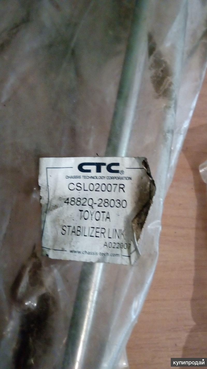 СТОЙКА СТАБИЛИЗАТОРА передняя правая TOYOTA Previa (TCR10) 05/90-08/00 M10x1,25