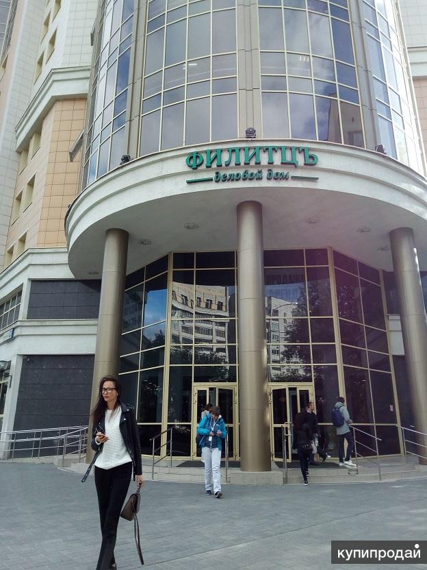 Продажа офисного помещения.  г. Екатеринбург, ул. Энгельса, д. 36.