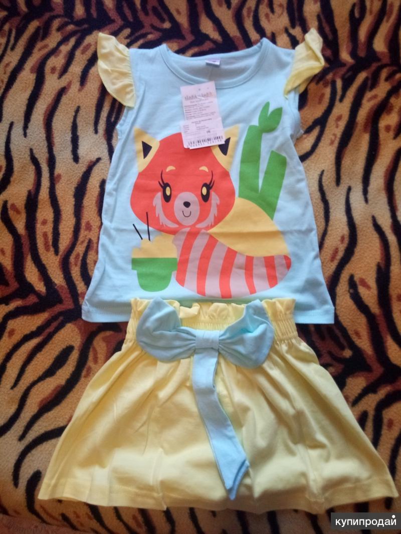 """Новый костюм для девочки """"Лисичка"""""""
