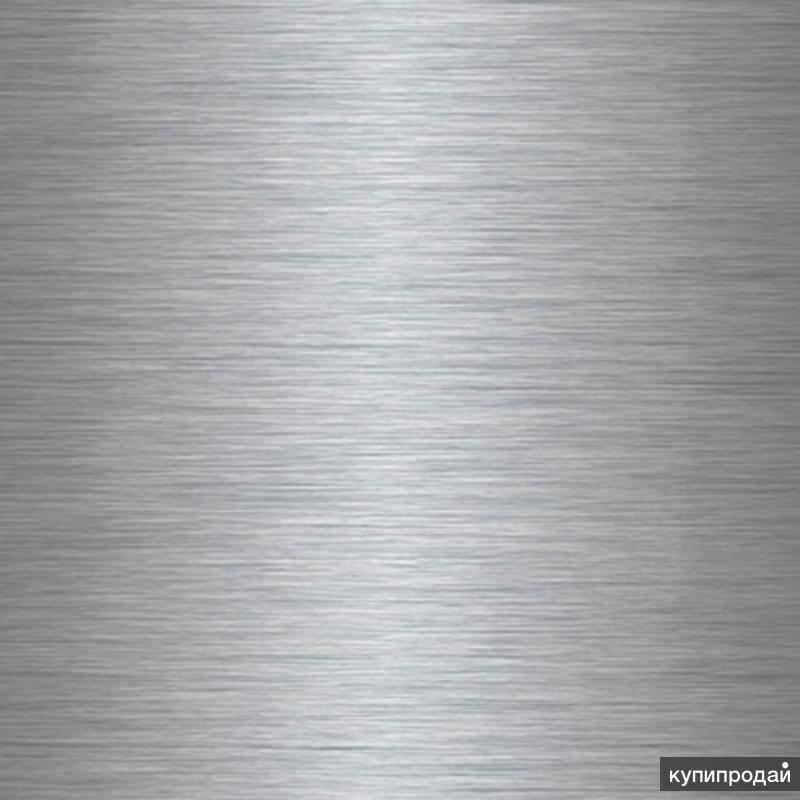 Алюминий для сублимации Серебро Шлифованное