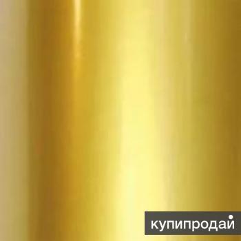 Металл для сублимации Золото Глянец