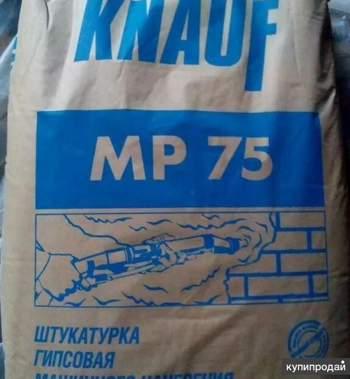 Штукатурная смесь МП-75