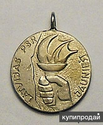 Латышская медаль «Физической культуры и спорта».