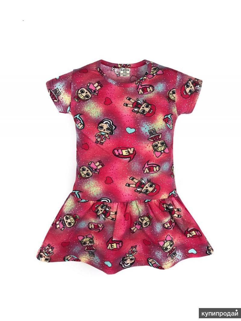 Платье Lol новое