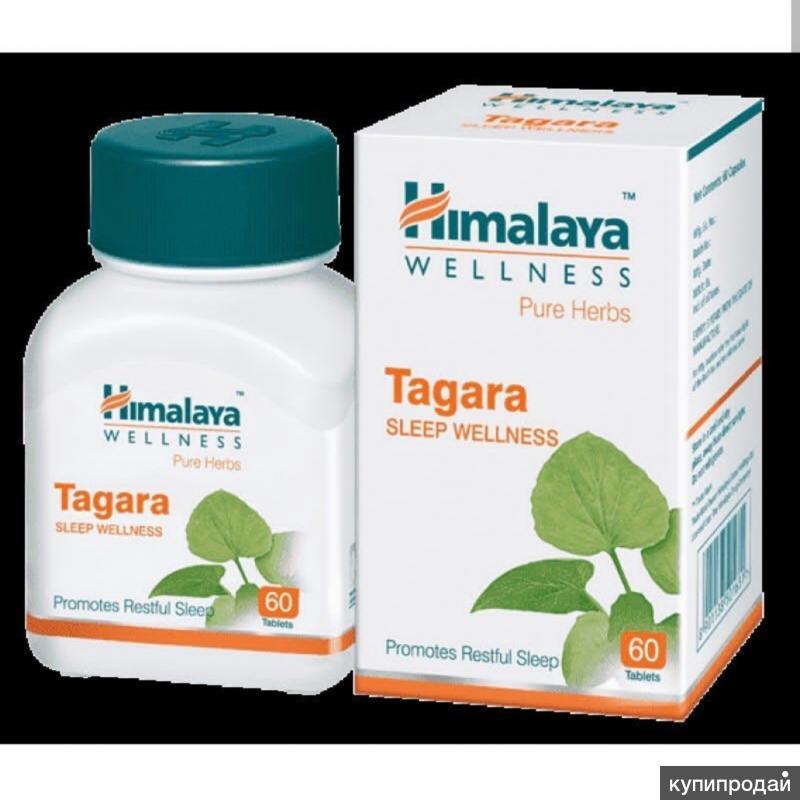 Препараты для похудения индия