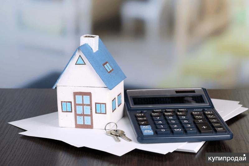 кредит под залог недвижимости в спб срочно