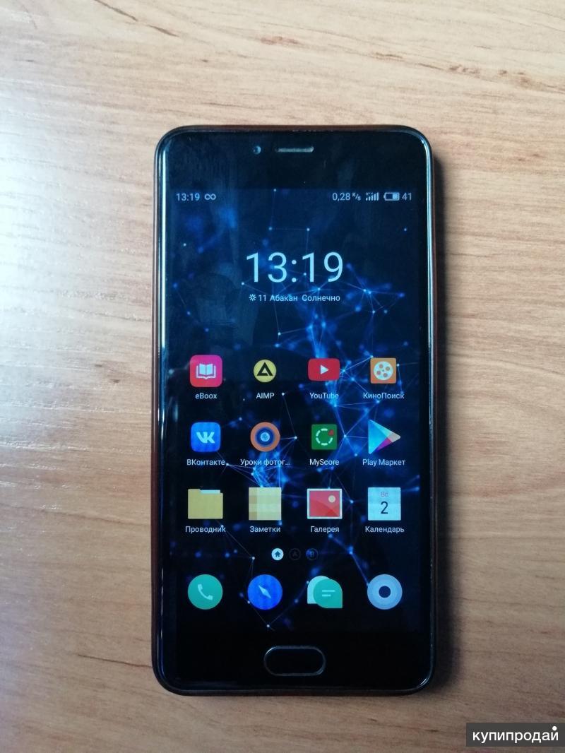 Телефон Meizu M3s mini