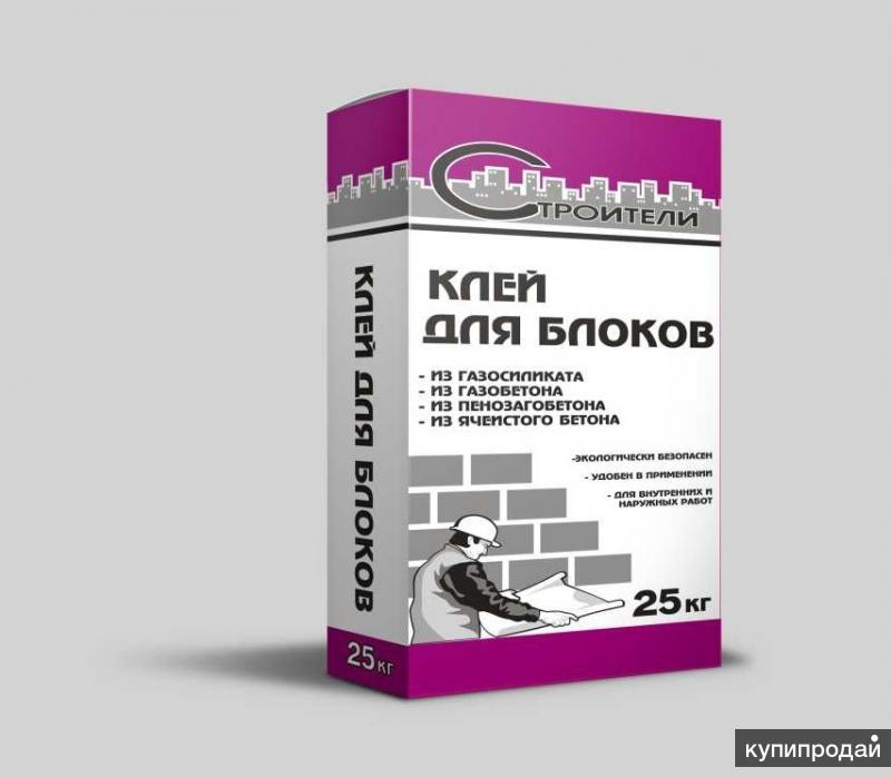 клей для блоков СТРОИТЕЛИ 25кг