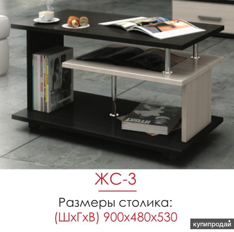 Журнальный столик жс-3