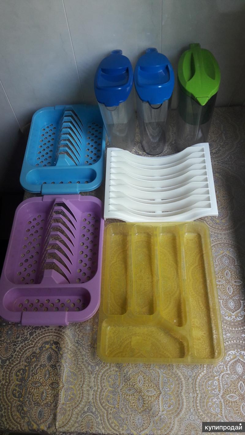 Посуда,кухонные принадлежности