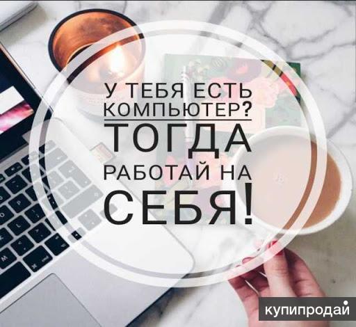 Работа удаленно сметчиком в москве freelancer tools