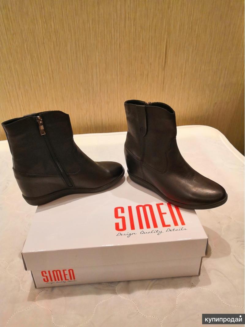 Новые, стильные ботинки, Польша