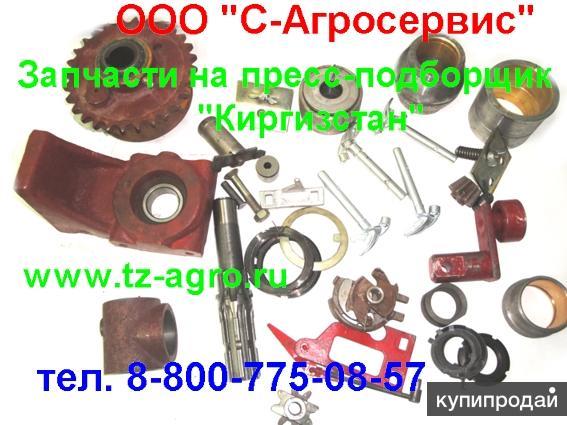 Нож обрезной на секцию  АВШ 01.441