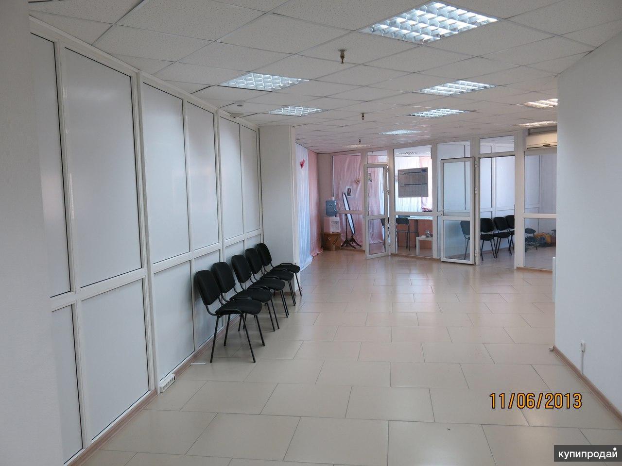 Продам офис в самом центре