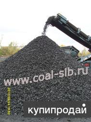 Поставки угля с оплатой по факту и с отсрочкой платежа