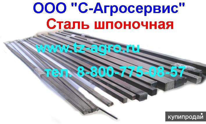 Квадрат калиброванный сталь 45