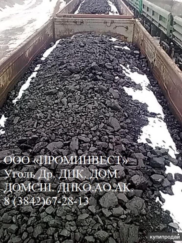 Купить Уголь  Др ДПК ДОМ. Продажа угля.