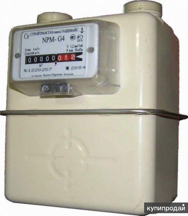 Доработанный счетчик газа NPM G4  с магнитом